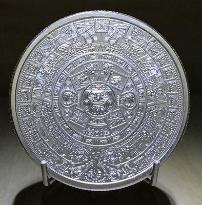 Aztec Calendar 阿茲台克日曆銀幣 (2 toz)