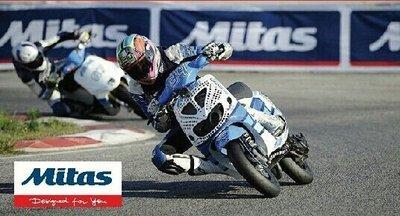 (輪胎王)歐洲MITAS米塔斯 MC35(RS) 100/90-12+MC35(RS) 120/80-12 街道競賽版