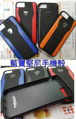 彰化手機館 IPhone7+ 手機殼 背蓋 藍寶堅尼 正版授權 保護殼 i7+ iPhone8plus i8+