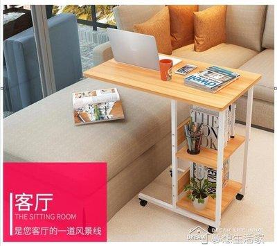 床邊筆記本電腦桌 簡約床上書桌簡易懶人小桌子可移動邊幾