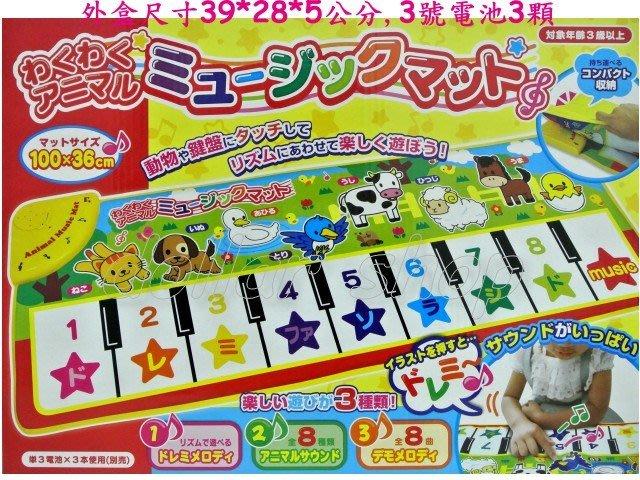 寶貝玩具屋二館☆【寶寶】日系踢踢腳鋼琴款音樂地墊(嬰兒爬行毯)大塊100cm音樂遊戲墊