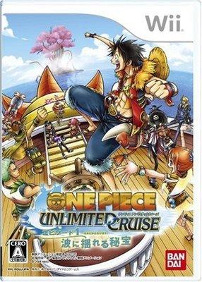 Wii 航海王 無限巡航 第1章 波浪中的秘寶 初回版 (海賊王 One Piece) 純日版 二手品