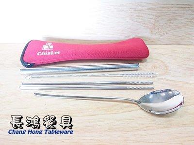 *~長鴻餐具~*紅 HJ餐具組 (促銷價) 006B1089 現貨+預購