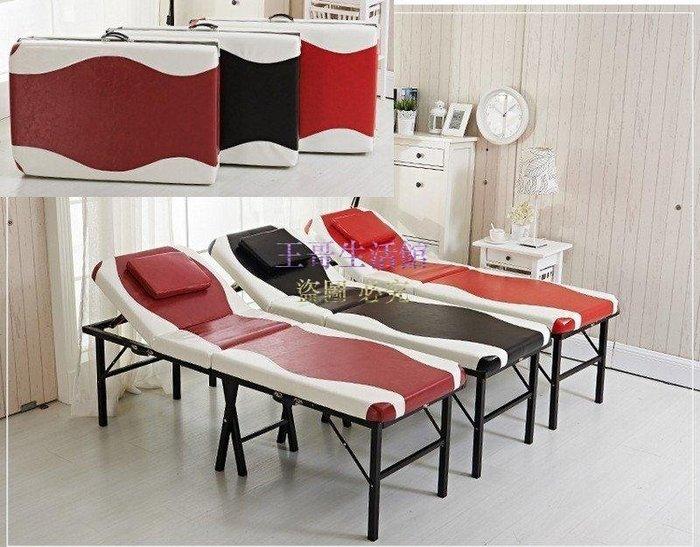 【凱迪豬廠家直銷】70CM寬美容床折疊按摩床7CM高密度海綿/美容床/ 折疊床(6款顏色)另有按摩椅美容椅