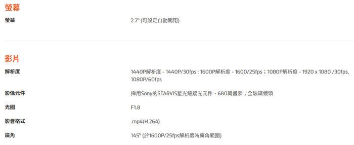 送大容量記憶卡 Mio MiVue 852 區間測速 行車紀錄器 附3M黏貼支架 2.8K 1600P 超高解析度