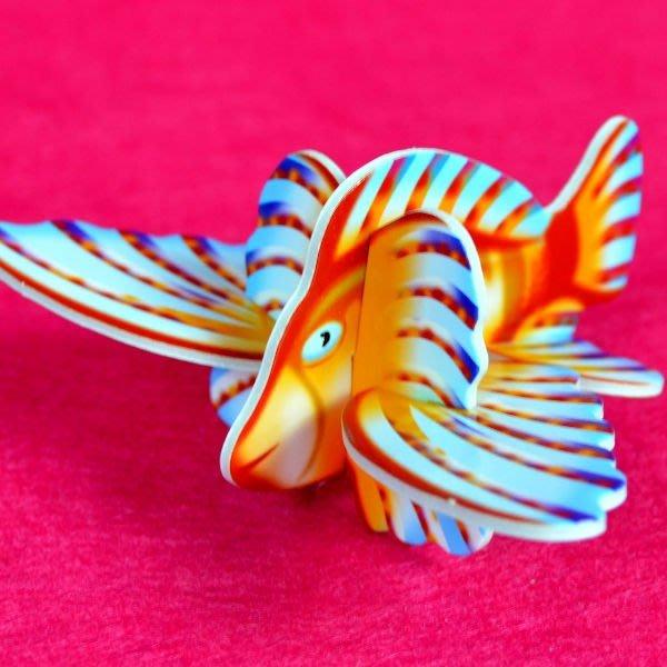 佳廷家庭 親子DIY紙模型3D立體拼圖贈品獎勵品專賣店 昆蟲館動物園 袋裝海洋生物1熱帶魚 卡樂保