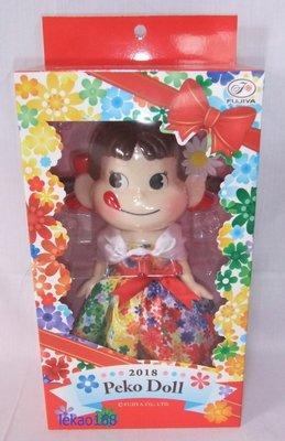 日本 2018年度不二家 PEKO 牛奶妹玩偶 [ 值得收藏 ]