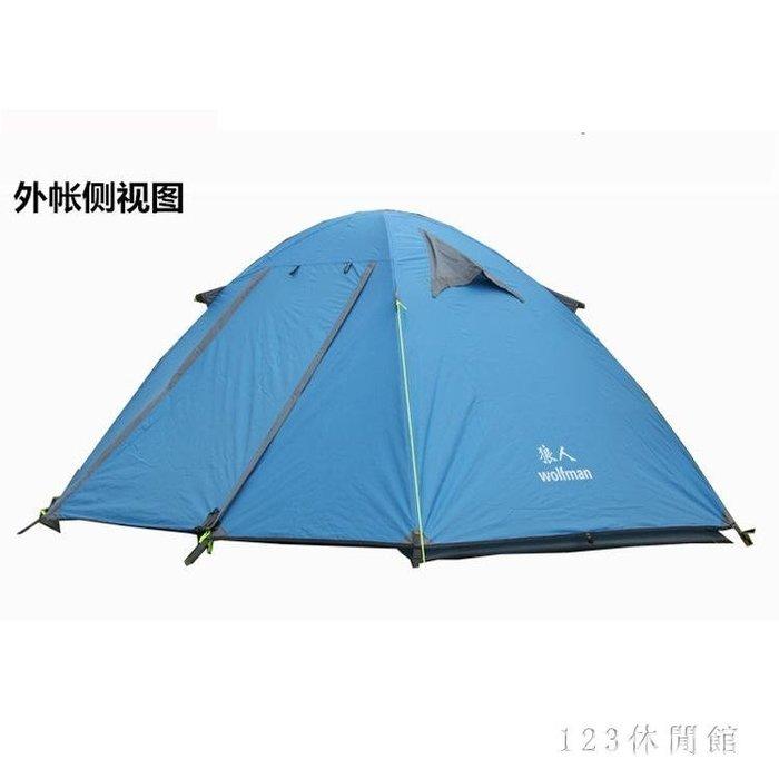 帳篷戶外超大帳篷外帳防雨外罩布防風防暴雨防水保暖加大 LH6972