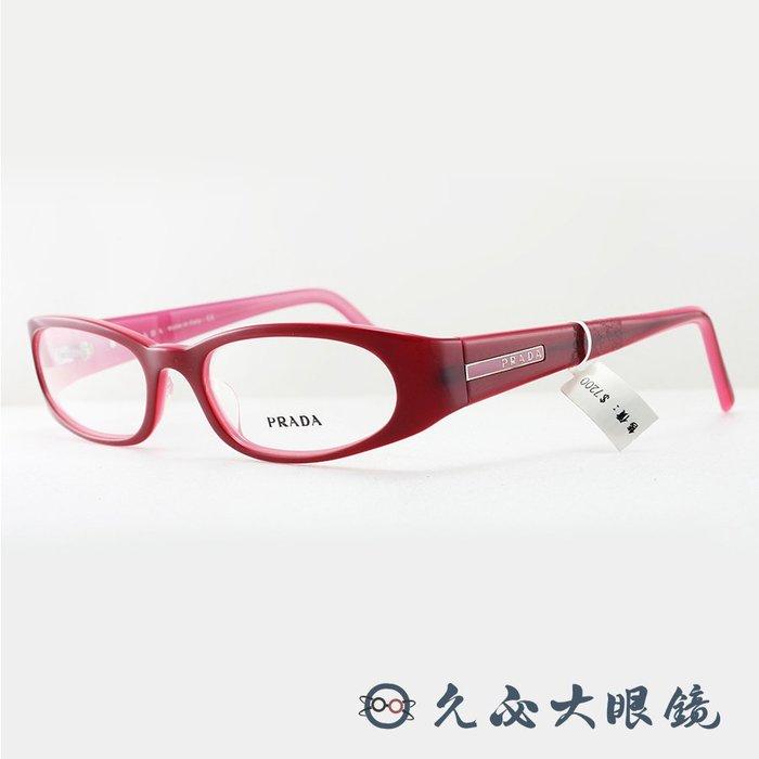 【久必大眼鏡】Prada 鏡框 VPR07F 0BM-1O1 (紅) 甜美小框款 原廠公司貨