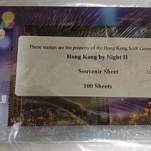 全新 香港郵票 2018年 小全張 15.6元 一封(100張) 香港之夜II