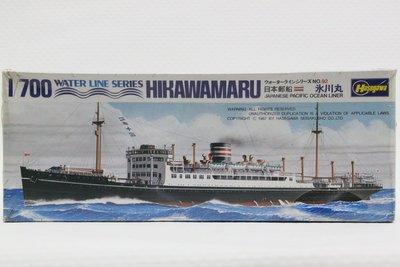 【統一模型玩具店】HASEGAWA《日本郵船 - 水川丸 HIKAWAMARU》1:700 # E092