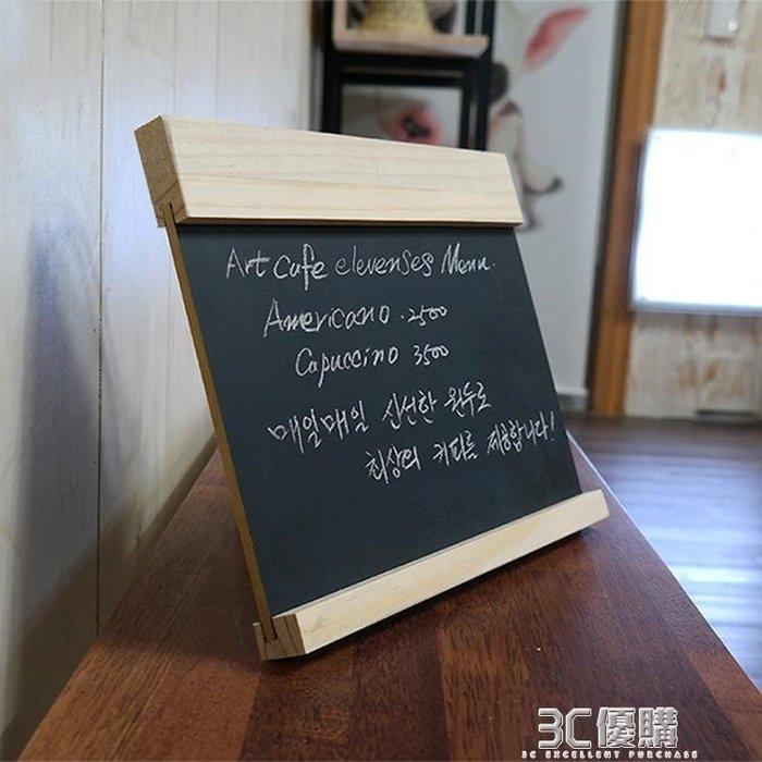 【瘋狂夏折扣】留言板 簡約實木台式小黑板 創意可愛咖啡店鋪吧台產品推廣板 家用留言板