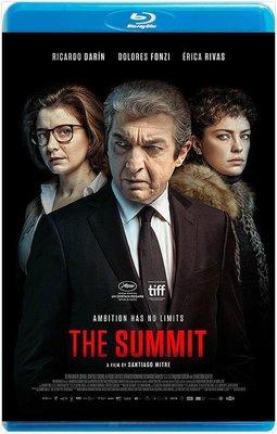 【藍光電影】峰會  The Summit  LA CORDILLERA (2017) 西班牙