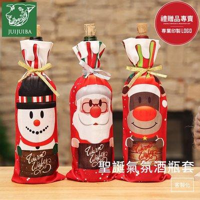 聖誕氣氛酒瓶套/派對用品/聖誕節禮物/酒瓶包裝/包裝用品/聖誕節/禮品/贈品/批發-久久霸禮贈品