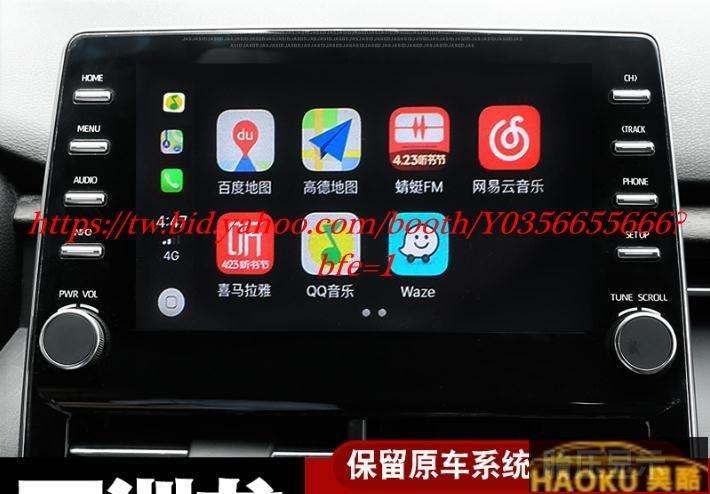 現貨!TOYOTA適用于19款豐田亞洲龍AVALON原車屏蘋果carplay胎壓監測導航模塊