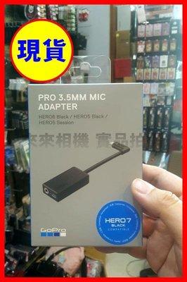 來來相機 GoPro AAMIC-001 HERO7 專業級 3.5MM 麥克風接頭 gopro7 type-c