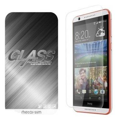 【UNIPRO】HTC Desire 820 820S 826 0.33mm 9H弧邊耐磨防指紋鋼化玻璃保護貼