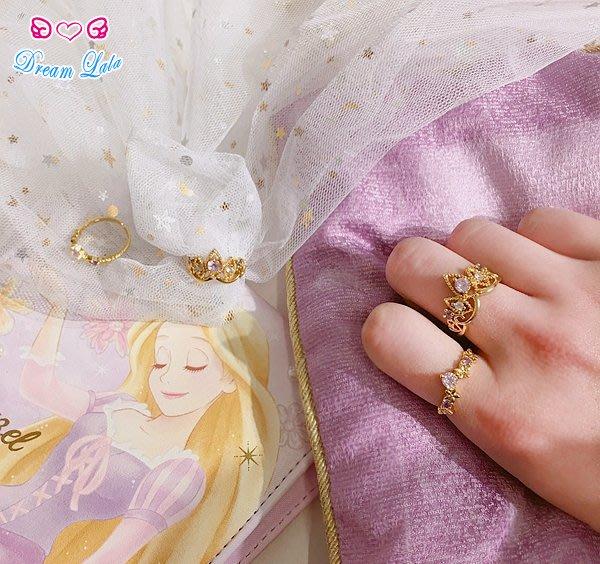 夢幻拉拉♥【預購】長髮公主樂佩浪漫皇冠水鑽雙層戒指B00017