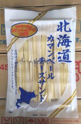 【效期最新】日本北海道  鱈魚起司條  北海道起司條 十勝鱈魚起司條 起司條 北海道十勝 130g  鱈魚條  起司條