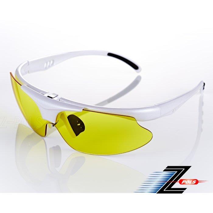 【視鼎Z-POLS】強化頂級可掀可配度設計 珍珠白配PC防爆抗UV400增光黃鏡片 專業級運動防風鏡!盒裝全配!