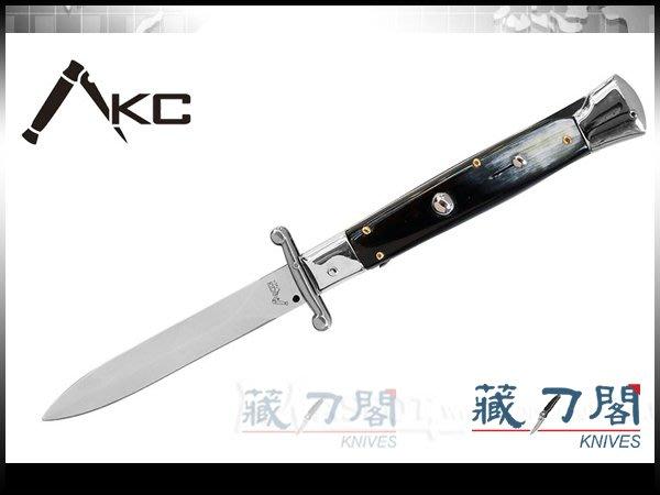 《藏刀閣》AKC-(Swinguard Dagger 9)護手型23公分匕.首刀型彈簧刀(牛角)
