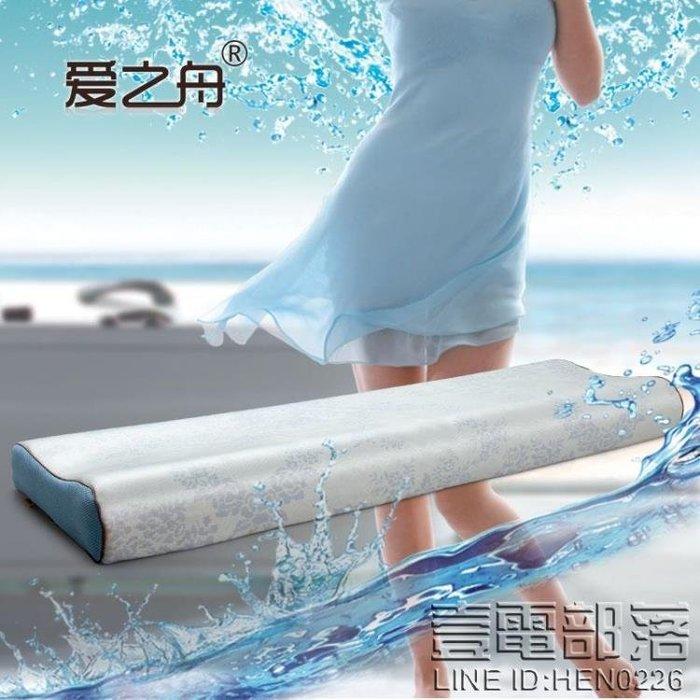冰絲護頸椎枕雙人枕夏長枕頭1.2米