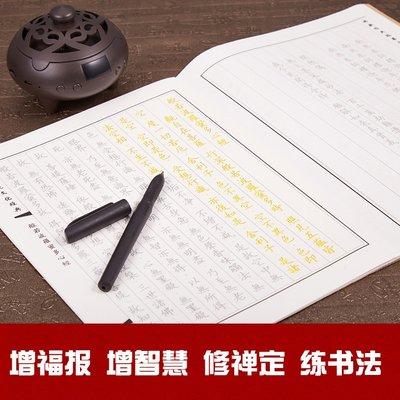 奇奇店-【6本滅墮胎流產罪套裝】經文抄...