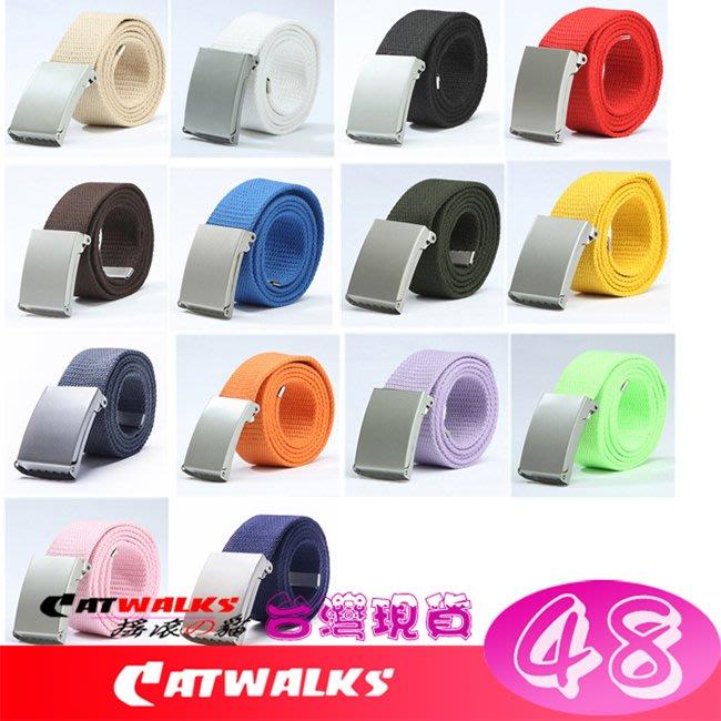 台灣現貨  * Catwalk's 搖滾の貓 * 休閒風軍規感時尚帆布棉金屬扣腰帶 十四色可選