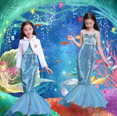 洋裝 萬聖節 美人魚美人魚裙女童魚尾裙 人魚公主裙子 萬聖節服裝 兒童服裝走秀生日禮服 聖誕節服裝 小禮服—莎芭—莎芭