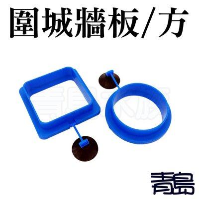 Y。。。青島水族。。。F-004 水世界 可參考--浮力式 餵食框 飼料餵食圈 方型(飼料不亂飄)==方形/城牆版