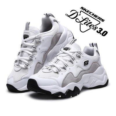 17新配色 Skechers DLITES 3.0 熊貓鞋三代 厚底老爹鞋 增高休閒鞋 緩震設計 記憶鞋墊 透氣舒適