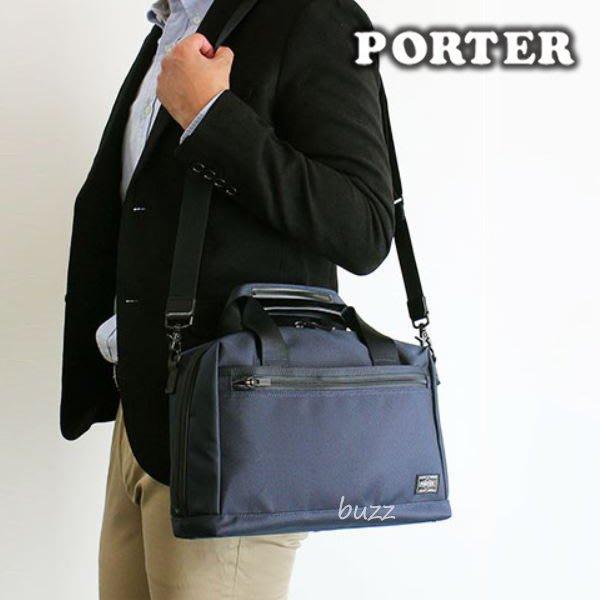 巴斯 日標PORTER屋- 三色預購 PORTER STAGE 2WAY 公事包 620-07574