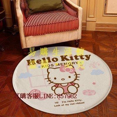 [王哥廠家直销]卡通可愛 hello  kitty  KT糖果 地毯 腳墊防滑墊 圓型地墊地毯 電腦椅墊 室內外轉椅踏墊L