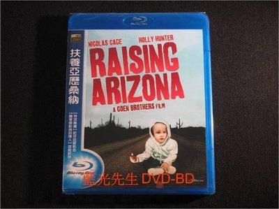 [藍光BD] - 扶養亞歷桑納 Raising Arizona ( 得利公司貨 ) - 扶養亞利桑納