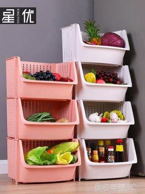 廚房置物架落地多層收納筐蔬菜雜物架子塑料家用品大全儲物整理架