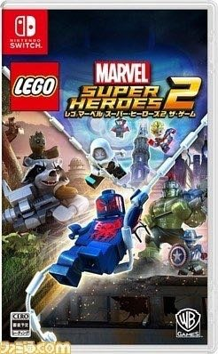 全新 LEGO Marvel Super Heroes 2 樂高漫威超級英雄 2 (中文版) for NSwitch
