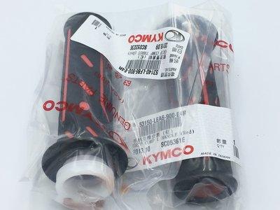 節流套管組 雷霆/G5 左+右 單油線不黏手 53140-LFB6+53150-LEA6 平衡端子黑紅色 光陽原廠