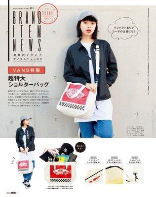 ☆Juicy☆日本mini雜誌附贈街頭潮流品牌 VANS 帆布拉鍊 單肩背袋 手提 兩用 肩背 托特包 2237