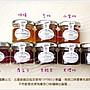 幸福朵朵【零售單瓶(無包裝款):英國進口Tiptree小果醬 28g】-迎賓送客禮.甜蜜蜜桌上禮.婚禮小物專賣店