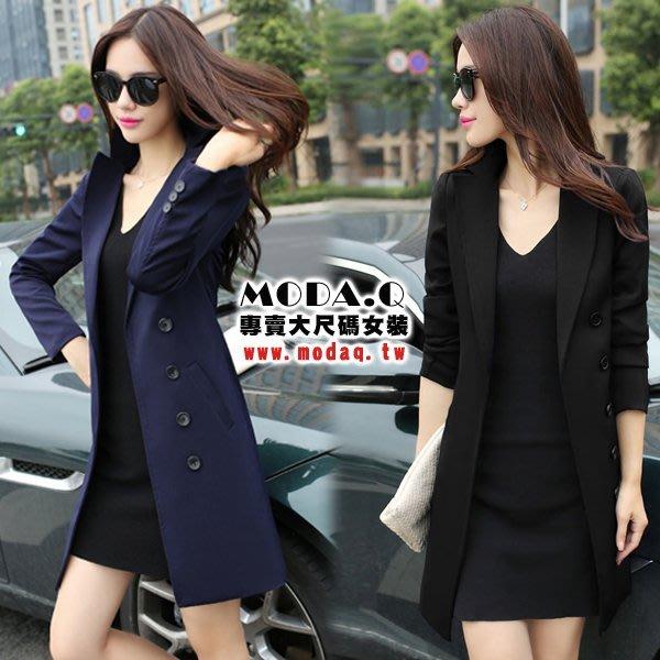 *MoDa.Q中大尺碼*【Y9353】氣質排扣造型顯瘦腰線設計開襟西裝外套
