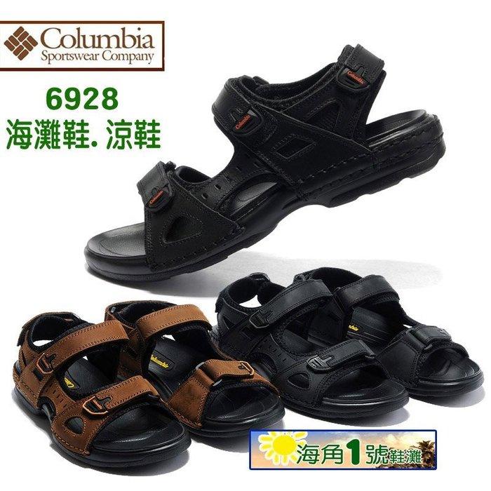 海角一號--歌倫比雅-6928涼鞋夏威夷海灘鞋 正頭層牛皮.柔軟耐穿舒適.台中市現貨夏季清倉限量商品隨便賣