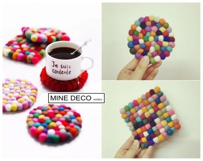 【MINE DECO 】【10CM款】尼泊爾羊毛氈彩色球球圓形毛氈杯墊/鍋墊/桌墊/隔熱墊(現貨)M0144