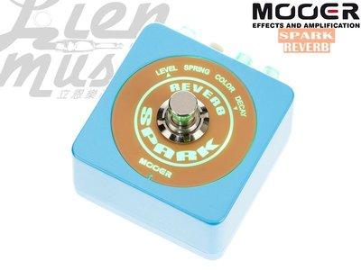 『立恩樂器』免運優惠 送短導線 MOOER Spark REVERB 效果器 單顆