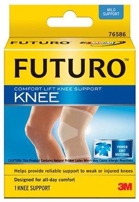 護多樂-舒適型護膝