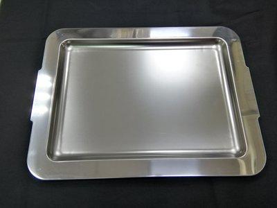 一鑫餐具【304不銹鋼方盤蓋 /適用加大方盤43*32公分】不鏽鋼深方盤白鐵盤菜盤茶盤餐盤水盤小菜盤