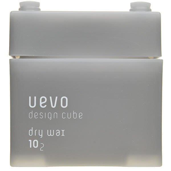 【Orz美妝】DEMI UEVO 卵殼膜彩色造型積木  (灰積木乾髮蠟 dry wax)   80G 紅/ 綠積木 另有 黑炫風