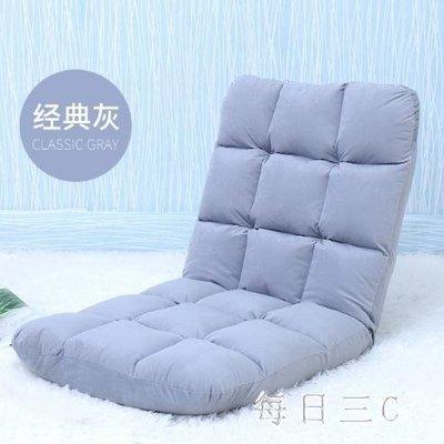 懶人沙發榻榻米可折疊小沙發床上電腦靠背椅子地板沙發 zm1686TW