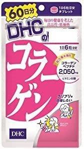日本 DHC 膠原蛋白 60日份