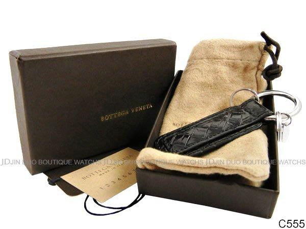 金鐸精品~C555 BOTTEGA VENETA BV 黑色鱷魚皮編織 鑰匙圈 全新品