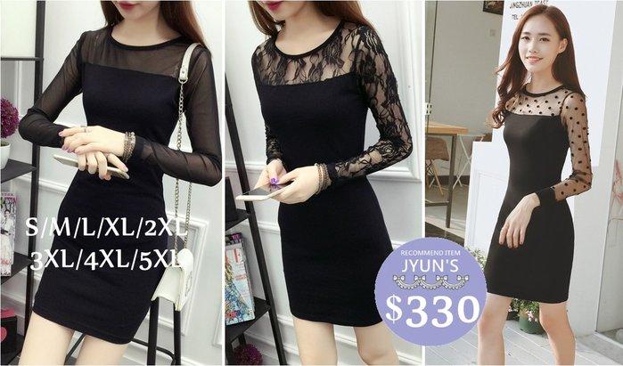 洋裝 實拍 日韓版時尚新款性感網紗拼接蕾絲波點點包臀顯瘦百搭大尺碼長袖連身裙3色(S~5XL)-預購JYUN'S